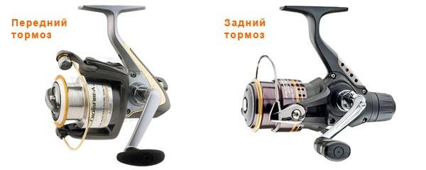 Катушки с передним фрикционом и с задним фрикционом