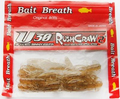 Пачки силикона Bait Breath Rush Craw