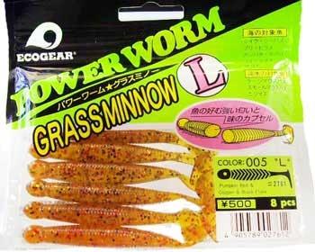 Пачка приманок Ecogear Grass Minnow