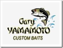 Силикон Gary Yamamoto. Отзывы