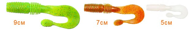 Варианты размера Kosadaka Vibra