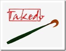 Силиконовые приманки Takedo. Отзывы