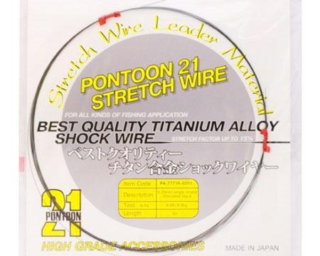 Материал поводковый Pontoon 21 Stretch